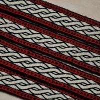 pletenec-cerno-cerveny