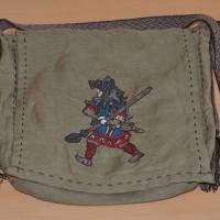 Úlfdaly - taška s výšivkou a karetkou
